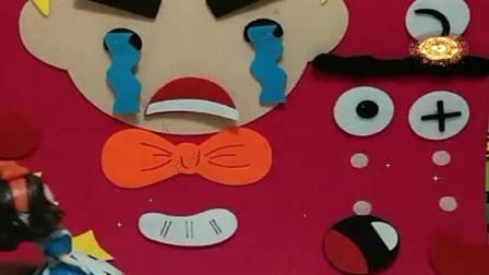 益智少儿亲子玩具:白雪的美术作品怎么这样了349