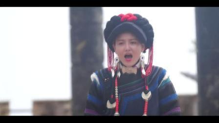 彝族年贺岁母语电影《哭泣的索玛》预告片