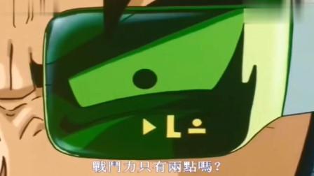 七龙珠:悟空出生战士斗只有两点,被父亲骂垃圾