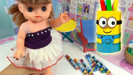 亮亮玩具芭比娃娃手工制作小黄人笔筒玩具教程,婴幼儿宝宝过家家游戏视频B881
