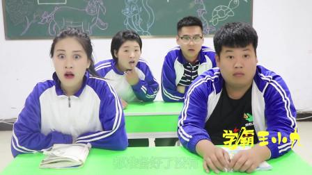 学霸王小九校园剧表演课女同学模仿皇后需要老师和同学配合没想老师被整惨了