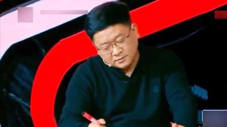 小学语文看拼音写汉字,李诞直说太难!爸爸一道题都不会,没面子