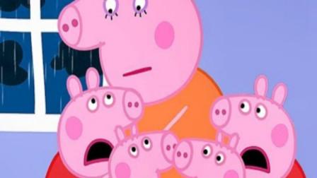小猪佩奇益智拼拼乐玩具  佩佩猪玩游戏