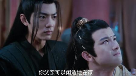 陈情令金光瑶说出金子轩死亡真相,当年是他吹响魔笛控制了温宁