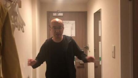 xiaoy解说vlog 东京的酒店很小 但隔音效果很不错 可以做任何事情