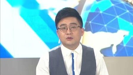 说天下 2019 第二届中国国际进口博览会