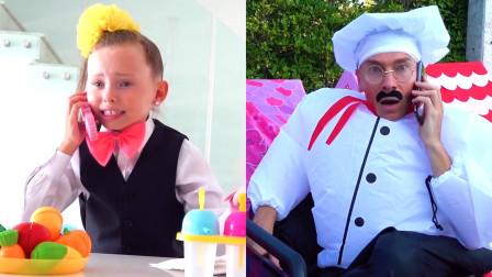 萌娃小可爱的餐厅里有一位特别不靠谱的厨师,萌娃:这可真是让宝宝操碎了心呀!