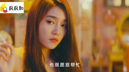 《小小愿望》美女给彭彭洗头,羞羞的一幕,观众看了直脸红!