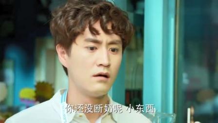 小丈夫:田坤小瞧小贝:我打架的时候你还没断奶,结果下秒被虐惨