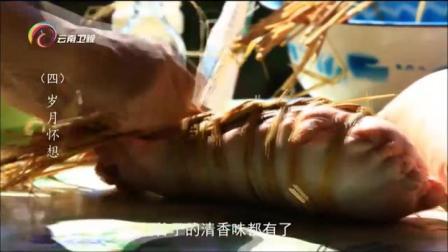 云南弥渡县,有着一种古老的食材红曲米,这可是卷蹄最好的配料