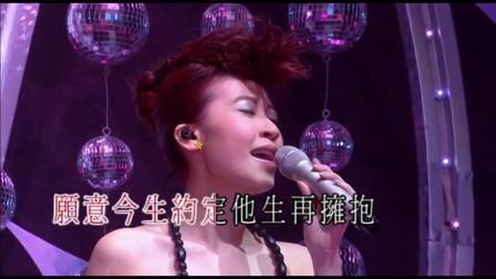 小姐姐演唱《今生今世》,原唱张国荣,细细品味,好听