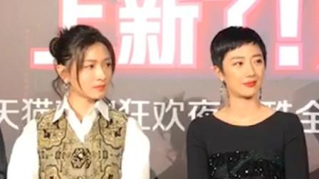 双11:南方车站剧组猜武汉话:两个女人的胜利