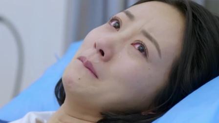 老婆流产住院,老公却没来看她,下秒老婆出院让他后悔死
