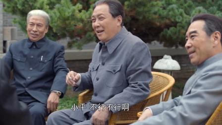 外交风云:要派任务,邓老立马给陈毅挖坑,一听笑坏了!