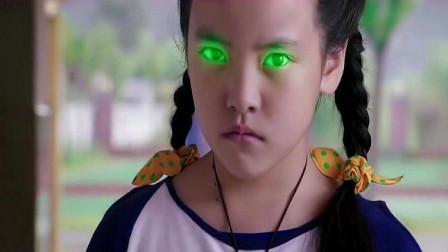 巴啦啦小魔仙大电影:美琪眼泛绿光,把教室玻璃都给震碎了