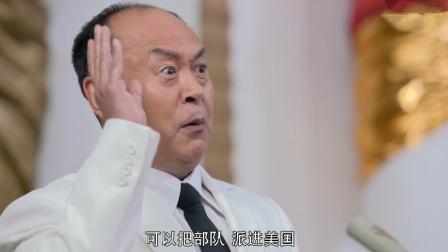 外交风云:陈毅突然炮击金门,老蒋着急了,不料背后的美国更慌!