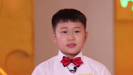 小小推荐官 中国传媒大学丁龙江教授现场出难题,让孩子们即兴表达!他们如何招架?