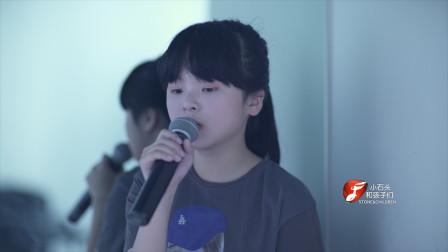 王一菲重现中国摇滚里程碑式的作品《梦》