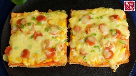 懒人披萨的做法,不需要揉面和擀面,非常的简单,营养又美味!