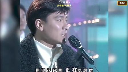 1994年的群星联唱现场,小天王一个比一个帅,这才是小鲜肉
