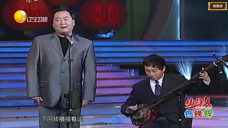 多才多艺的冯巩,十八般乐器样样精通,乐器小王子啊