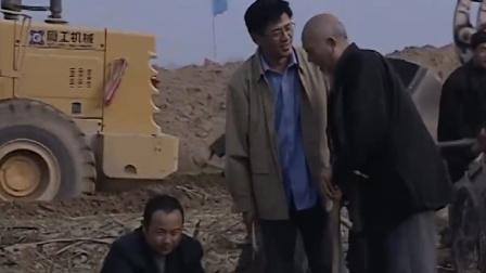 上门女婿:马四辈治村有方,九爷高兴,亲自参加万亩鱼堂的开挖