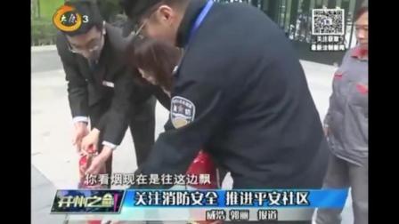 龙潭联合多部门开展消防演练活动,对居民进行消防知识培训