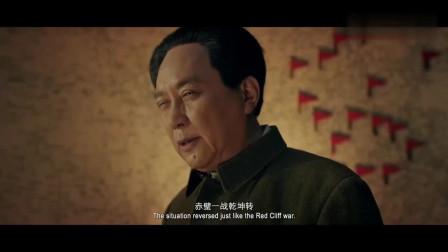《决胜时刻》2019最新战争大片,渡江战役,打的漂亮