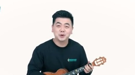 尤克里里基础·第七课·C大调常用和弦学习