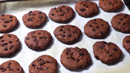 巧克力饼干这样做实在是太好吃了,酥脆香甜,比买的好吃10倍