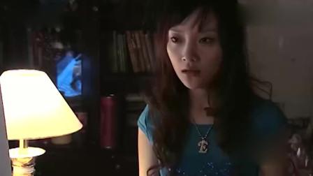 奋斗-杨晓芸买房没钱,一说打九折老妈两眼发光,咱家有钱!
