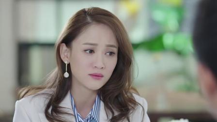 抓紧我:陈乔恩为了考验员工的爱情,谎称苏菲得肝病,结局太感动