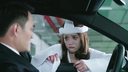 抓紧我:陈乔恩为挽回前男友,扮鬼装可怜,谁料一回头把保安吓晕