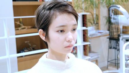 妹子嫌波波头短发千篇一律想突破,发型师直接剪超短,完全不一样