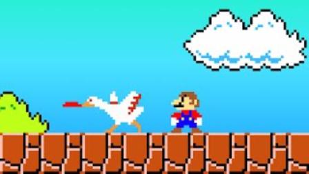 超级玛丽:马里奥超搞笑动画,马里奥vs可怕的鹅