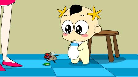 奶瓶小星:苍蝇乱说话的后果,搞笑动画短片