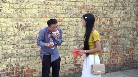 乞丐向女孩乞讨,女孩又给面包又给钱,五年后乞丐这么报答