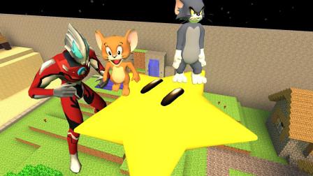 欧布奥特曼把猫和老鼠带到星星上玩