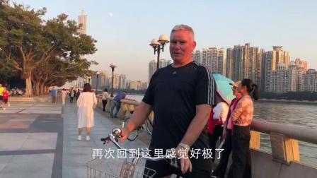 一分钟广州文化体验