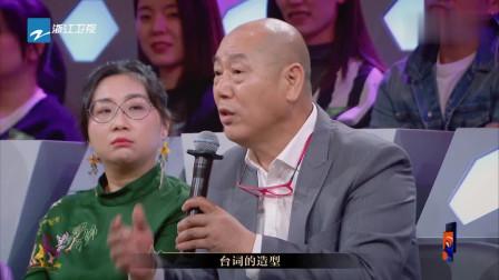 李成儒:我本来以为你是一个歌手,李宇春:我本来也是。哈哈哈