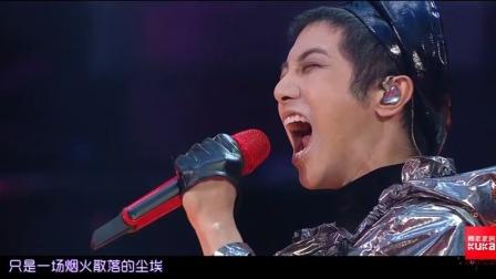 华晨宇高音无敌了!超过女高音,全场歌手唱功没人能超过他了!
