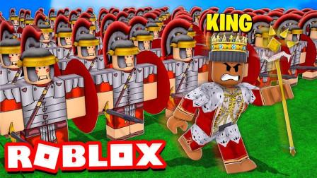 小格解说 Roblox 王国大亨:我竟然变成了国王!打造史上最强军团?乐高小游戏