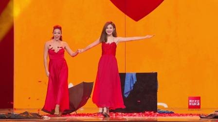 天猫双11:汪聪上演换装秀,极速变装耳目一新,红裙太惊艳