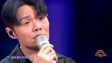 2019猫晚:李荣浩助力猫晚,唱《不将就》,有故事的人落泪了