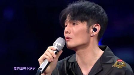 天猫双11:李荣浩深情演绎《不将就》,杨丞琳你听到了吗?