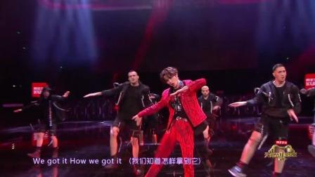 天猫双11:乐华NEXT《WYTB》,唱跳直接嗨翻现场!