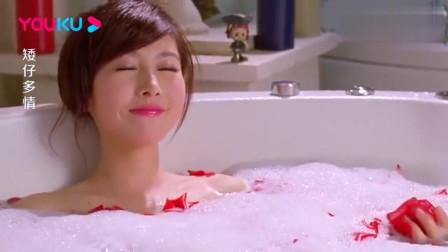 矮仔多情:小伙偷看美女少妇洗澡,不小心发出声音被美女发现