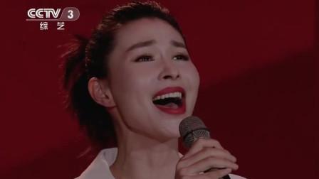 美女歌手曹芙嘉一首《追寻》余音绕梁, 唱的情真意切!