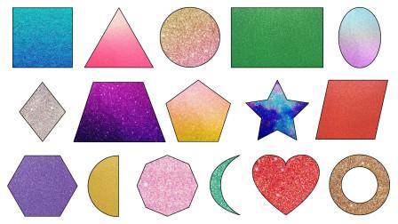 宝宝学形状儿童几何画画平面图形多彩绘画亲子简笔画早教动画片游戏