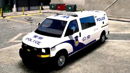 小辉哥出品:GTA5 MOD 雪弗兰多功能警车